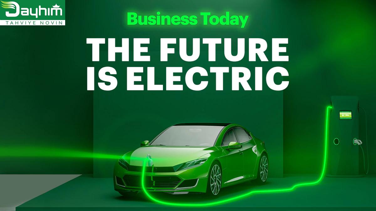 آینده یعنی برق